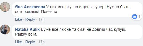Лезвие в сухофруктах: соцсети возмутил инцидент под Киевом, фото-8