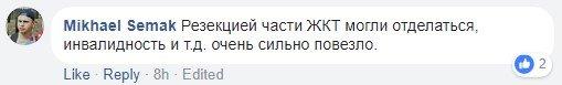 Лезвие в сухофруктах: соцсети возмутил инцидент под Киевом, фото-11