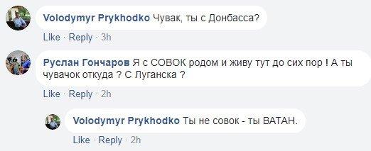 Застройка Совских прудов: почему нельзя подписывать петицию, фото-9
