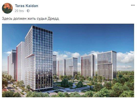 На киевском заброшенном заводе строят ЖК: реакция соцсетей, фото-1