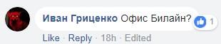 """""""Я це люблю"""": киевлянин раскрасил балкон в цвета известного бренда, фото-3"""