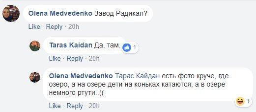 На киевском заброшенном заводе строят ЖК: реакция соцсетей, фото-2