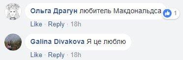 """""""Я це люблю"""": киевлянин раскрасил балкон в цвета известного бренда, фото-4"""
