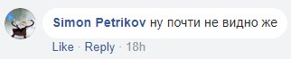 """""""Я це люблю"""": киевлянин раскрасил балкон в цвета известного бренда, фото-6"""