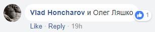 На киевском заброшенном заводе строят ЖК: реакция соцсетей, фото-4