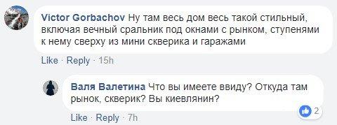 """""""Я це люблю"""": киевлянин раскрасил балкон в цвета известного бренда, фото-7"""