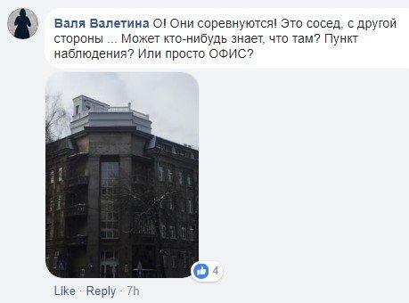 """""""Я це люблю"""": киевлянин раскрасил балкон в цвета известного бренда, фото-8"""