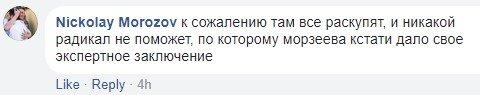 На киевском заброшенном заводе строят ЖК: реакция соцсетей, фото-7