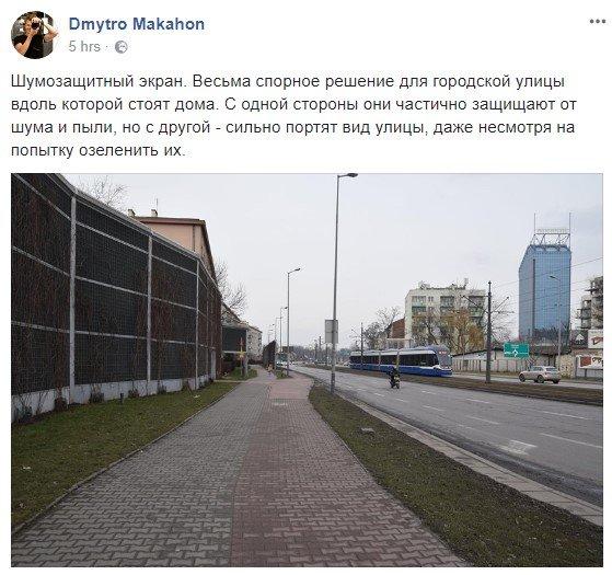 Киевляне обсуждают перспективу шумозащиты на улицах города, фото-1