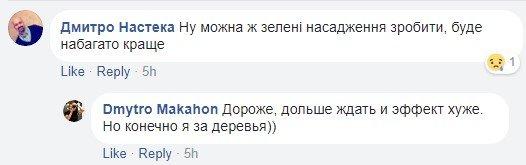 Киевляне обсуждают перспективу шумозащиты на улицах города, фото-2
