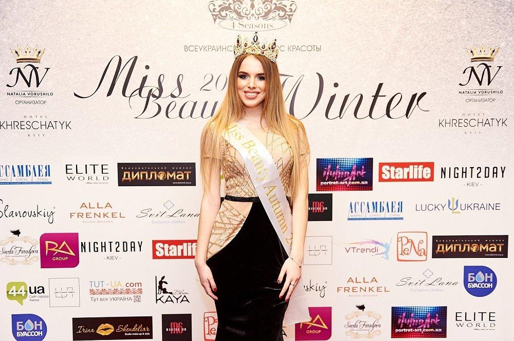 Конкурс MISS BEAUTY WINTER 2018 выбрал свою победительницу, фото-7
