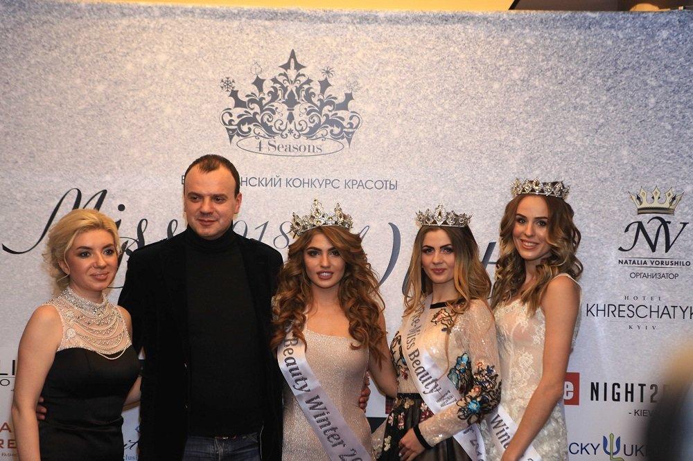 Конкурс MISS BEAUTY WINTER 2018 выбрал свою победительницу, фото-6