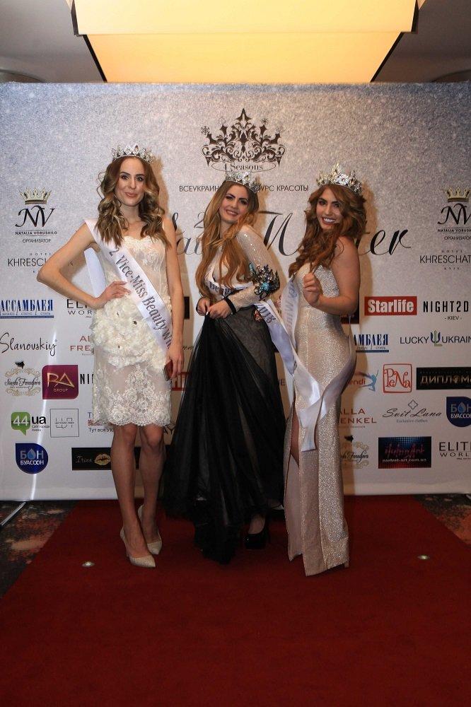 Конкурс MISS BEAUTY WINTER 2018 выбрал свою победительницу, фото-4
