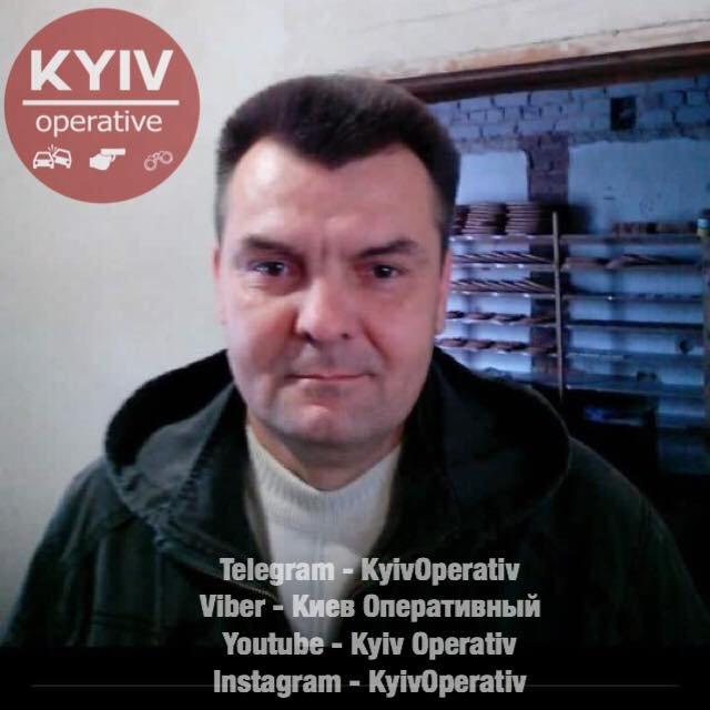 В Киеве разыскивают мужчину, фото-1