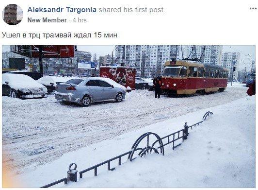 Снежный подвиг: киевский автохам заблокировал парковку и трамвай, фото-1