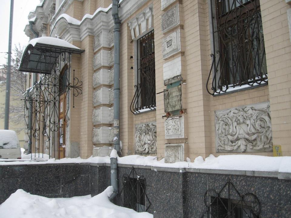 В Киеве из музея украли бюст Леси Украинки , фото-2