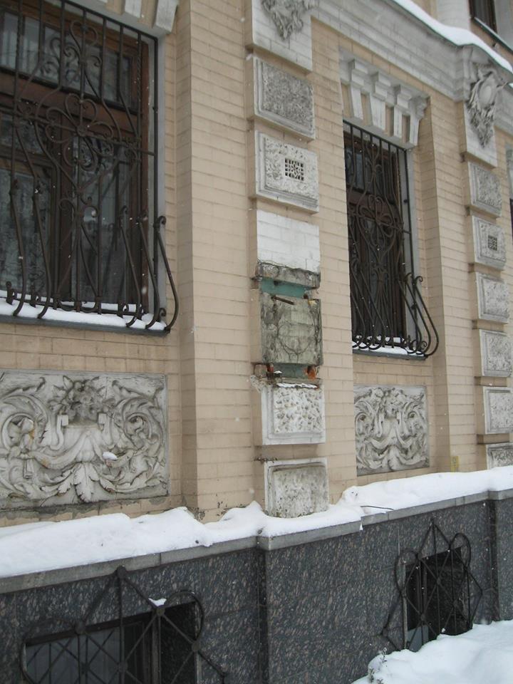 В Киеве из музея украли бюст Леси Украинки , фото-3