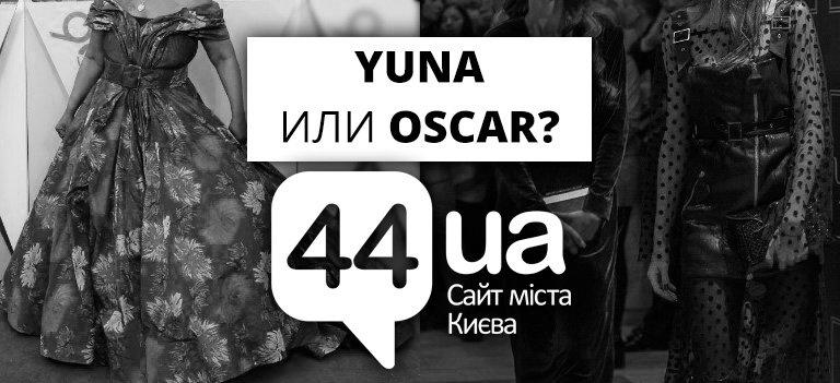 """Киевские звезды и """"Оскар"""": найдите 6 отличий в нарядах, фото-1"""