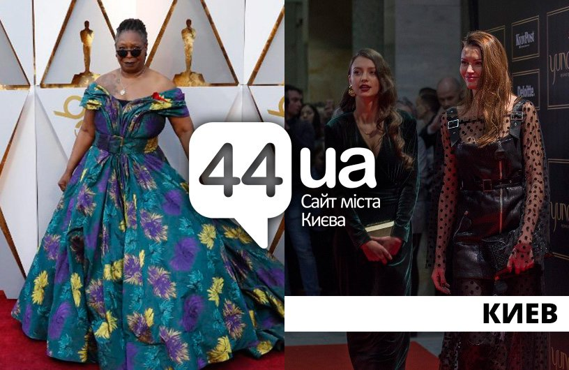"""Киевские звезды и """"Оскар"""": найдите 6 отличий в нарядах, фото-2"""