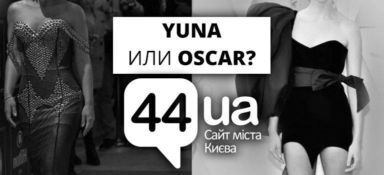 """Киевские звезды и """"Оскар"""": найдите 6 отличий в нарядах, фото-3"""