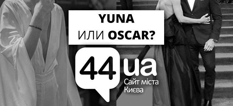"""Киевские звезды и """"Оскар"""": найдите 6 отличий в нарядах, фото-7"""