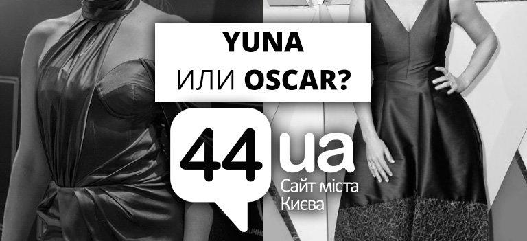 """Киевские звезды и """"Оскар"""": найдите 6 отличий в нарядах, фото-11"""