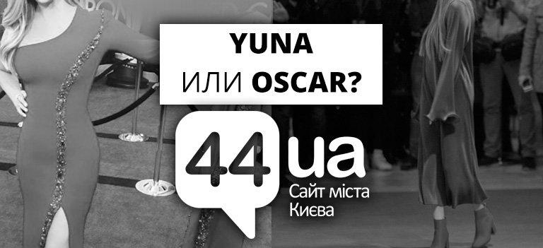 """Киевские звезды и """"Оскар"""": найдите 6 отличий в нарядах, фото-9"""