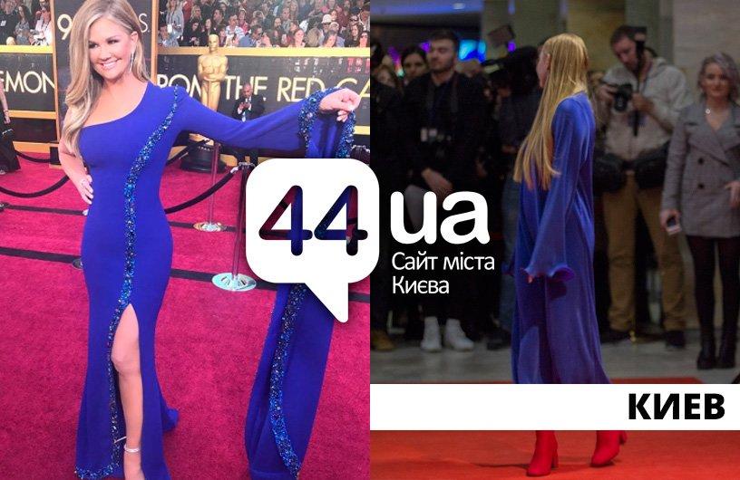 """Киевские звезды и """"Оскар"""": найдите 6 отличий в нарядах, фото-10"""