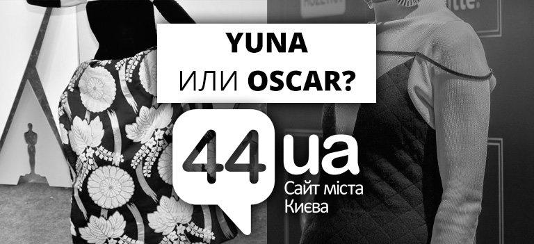 """Киевские звезды и """"Оскар"""": найдите 6 отличий в нарядах, фото-5"""