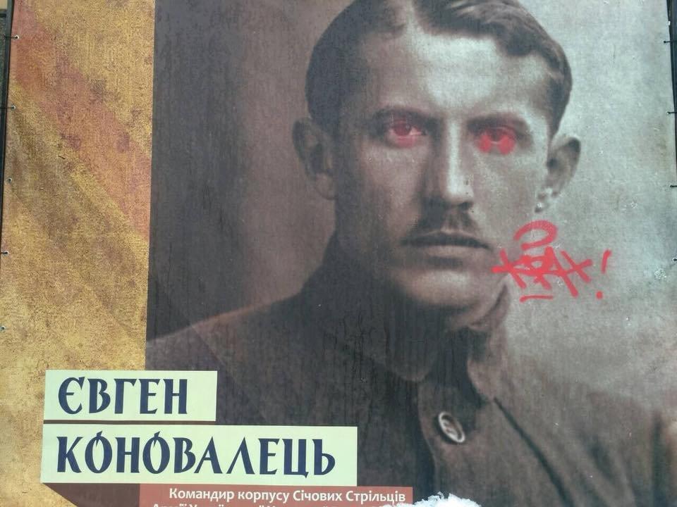В центре Киеве вандалы осквернили выставку (ФОТО), фото-4