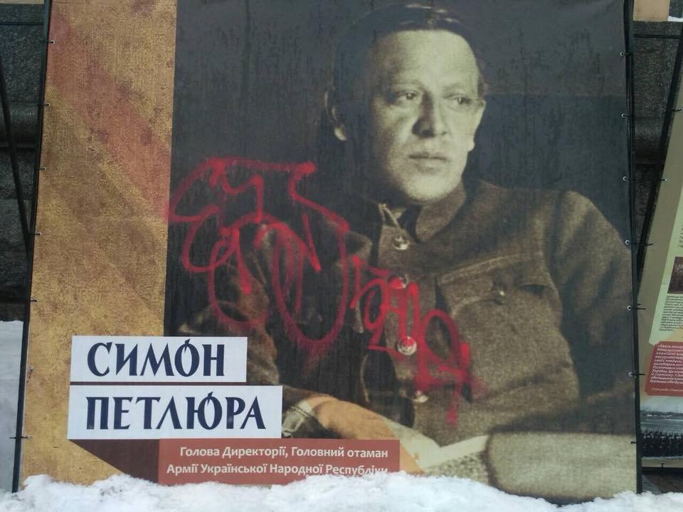 В центре Киеве вандалы осквернили выставку (ФОТО), фото-2