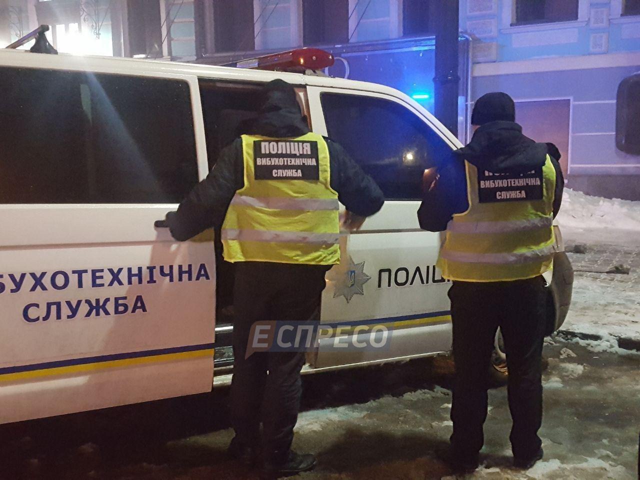 В Киеве из гранатомета расстреляли ресторан (ФОТО), фото-3