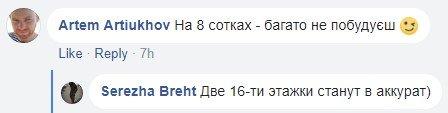 """С 8 марта: под Киевом """"втихую"""" продвигают новостройку, фото-8"""