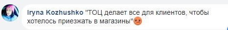 Киевский торговый центр заблокировал собственную парковку, фото-7