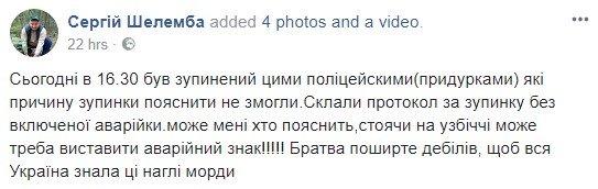 """""""Ты на права сдавал?"""": реакция киевлян на жалобы автохама, фото-1"""