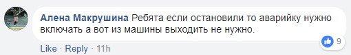 """""""Ты на права сдавал?"""": реакция киевлян на жалобы автохама, фото-2"""