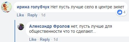 """С 8 марта: под Киевом """"втихую"""" продвигают новостройку, фото-2"""