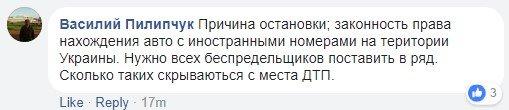 """""""Ты на права сдавал?"""": реакция киевлян на жалобы автохама, фото-3"""