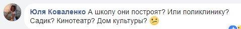 """С 8 марта: под Киевом """"втихую"""" продвигают новостройку, фото-3"""