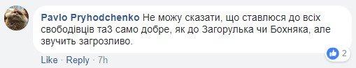 Новая застройка? В Киеве титушки напали на местных жителей, фото-4