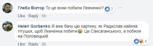 Новая застройка? В Киеве титушки напали на местных жителей, фото-5