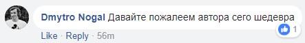 """""""Ты на права сдавал?"""": реакция киевлян на жалобы автохама, фото-5"""
