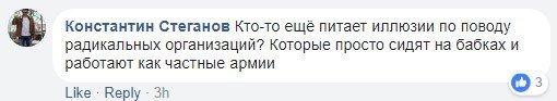 Новая застройка? В Киеве титушки напали на местных жителей, фото-6