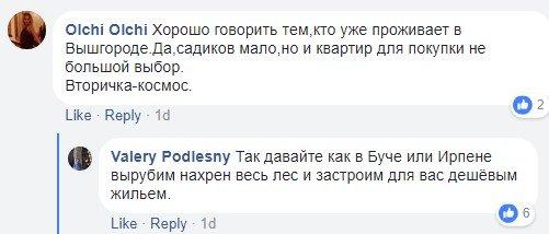 """С 8 марта: под Киевом """"втихую"""" продвигают новостройку, фото-6"""