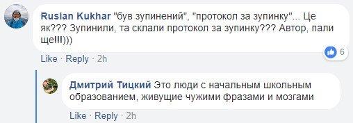 """""""Ты на права сдавал?"""": реакция киевлян на жалобы автохама, фото-7"""