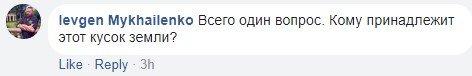 Новая застройка? В Киеве титушки напали на местных жителей, фото-8