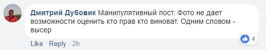 """""""Ты на права сдавал?"""": реакция киевлян на жалобы автохама, фото-8"""