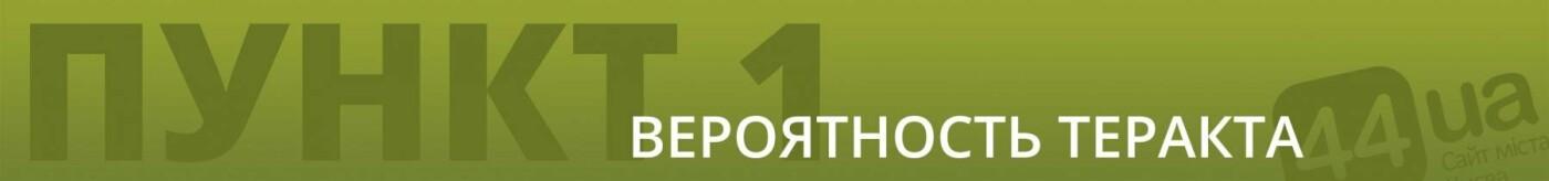 Киев, Рубан и СИЗО: апелляция и другие моменты заседания, фото-1