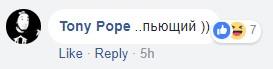 """Киев курильщика: киевлянин высмеял """"сервис"""" в подъездах, фото-3"""