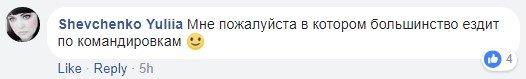 """Киев курильщика: киевлянин высмеял """"сервис"""" в подъездах, фото-4"""